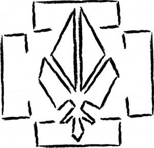 Logo saeftinghe